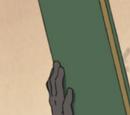 Shōseki