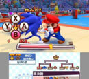 Mario & Sonic at the London 2012 Olympic Games (Nintendo 3DS) screenshots