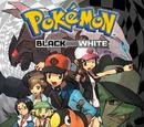 Tomos del manga Pokémon Black and White