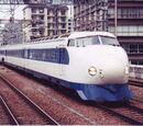 0-Series Shinkansen
