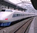 100-Series Shinkansen