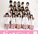 21 Senbatsu Members