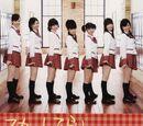 7 Senbatsu Members