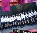 14 Senbatsu Members