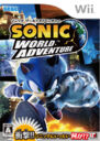 Sonic World Adventure Wii A.jpg