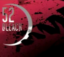 Renji, ¡juramento al alma! Lucha a muerte con Byakuya