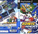 Sonic Riders box artwork