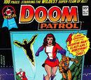 DC Special Blue Ribbon Digest Vol 1 19