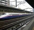 E2-Series Shinkansen
