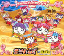 Minihamus no Kekkon Song