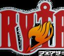 Fairy Tail (Seria)