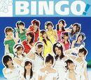 18 Senbatsu Members