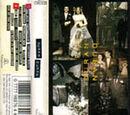 Duran Duran (The Wedding Album) - Australia: 00777 7988764 4