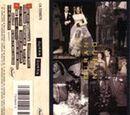 Duran Duran (The Wedding Album) - Canada: C4-598876