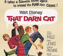 That Darn Cat! (1965 film)