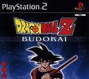 Dragon Ball Z: Budokai (series)