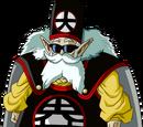 Gran Kaio