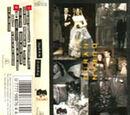Duran Duran (The Wedding Album) - Saudi Arabia: 007777988764 4