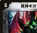 Giganima, the Reaper