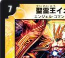 Ikazuchi, Lord of Spirits