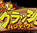 Chokkan♪ Crash Bandicoot