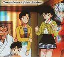 Caretakers of the Shrine (Tetsusaiga TCG)