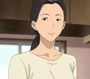 Akane Miyoshi