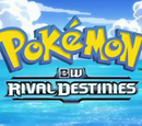 Rival Destinies (song)