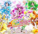 Smile Pretty Cure Cosmic