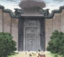 Testing Gate