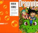 TV Anime Guide: Dragon Ball Tenkaichi Densetsu