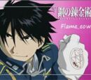 Roy mustang vs codisia