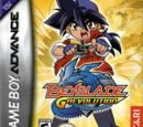 Beyblade: G-Revolution (Video Game)