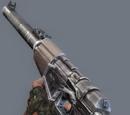 Оружие группировок