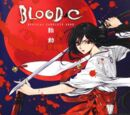 BLOOD-C:official complete book
