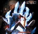 Banda sonora especial de Devil May Cry 4