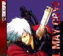 Devil May Cry Novela 2