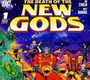 A Morte dos Novos Deuses