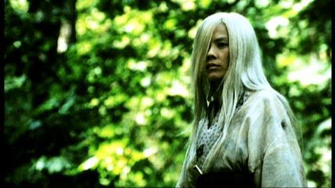 Mushi-Shi The Movie (2006) - Trailer for Mushishi