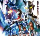 Ultraman Saga (film)