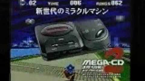 Sonic CD Commercial