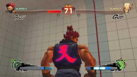 Super Street Fighter 4 - Akuma Ultra 1