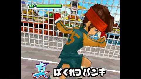 Inazuma Eleven 3 The Ogre - Bakuretsu Punch