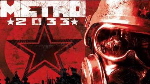 Metro 2033 OST - Guitar Song (1)