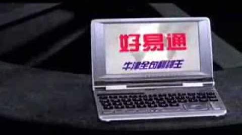 (容祖兒廣告)2007 百老匯(逃)