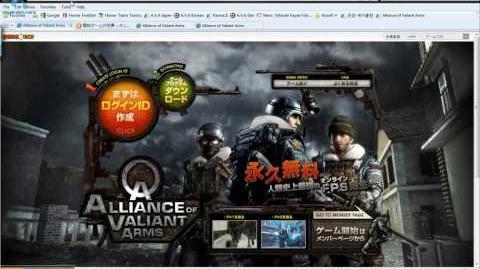 A.V.A(Alliance of Valiant Arms Online) Japan Registration Guide