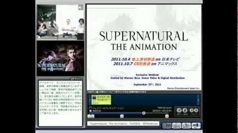 「SUPERNATURAL THE ANIMATION」Webセミナー・質疑応答 その2