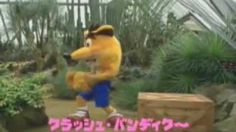 Crash Bandicoot 2 (JP) - Bonus Video (PlayStation)