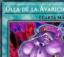 Olla de la Avaricia