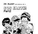 Earth SOS!: Part 2